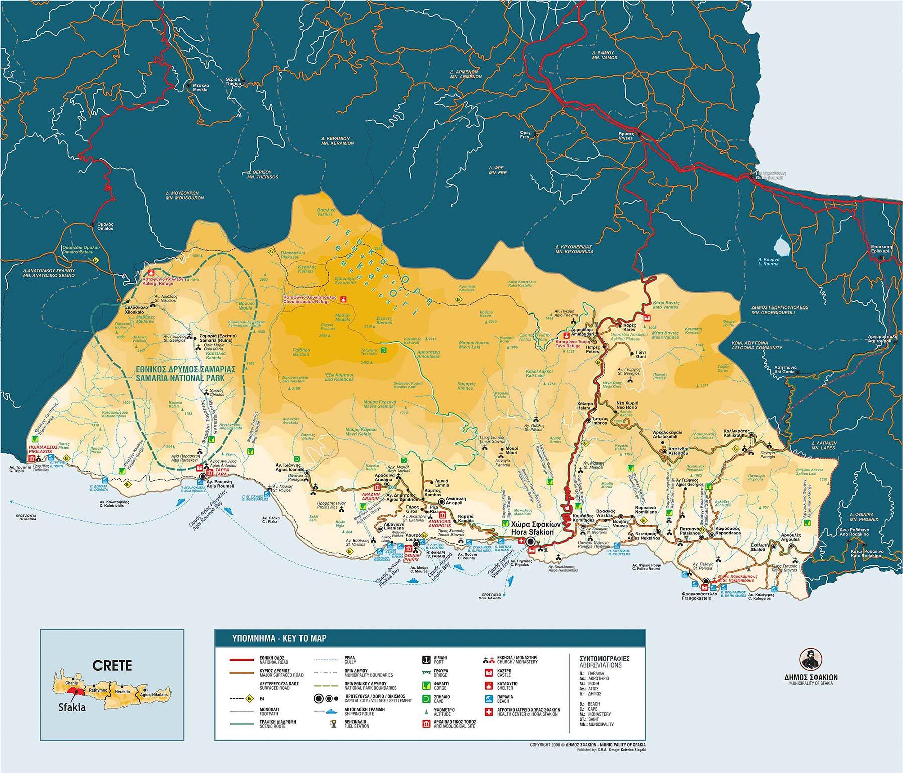 Maps of Crete maps overview Crete Greece