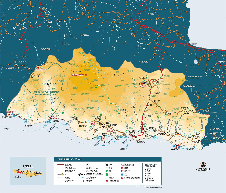 Sfakia Crete Greece Villages Of The Sfakia Region